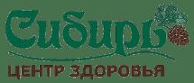 Центр здоровья Сибирь, г.Чехов